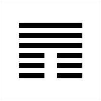 Hexagram-12-Pi