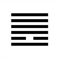 Hexagram-13-Tung-Jen