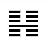 Hexagram-15-Chien