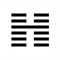 Hexagram-16-Yu