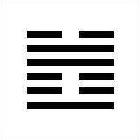 Hexagram-17-Sui