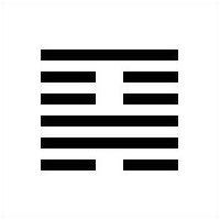 Hexagram-18-Ku