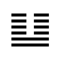 Hexagram-19-Lin