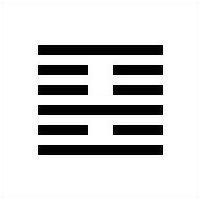 Hexagram-22-Pi