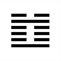 Hexagram-3-Chun