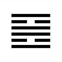 Hexagram-30-Li