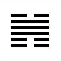 Hexagram-31-Hsien