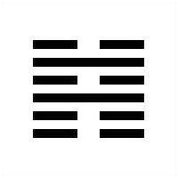 Hexagram-39-Chien