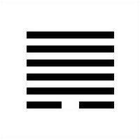 Hexagram-44-Kou