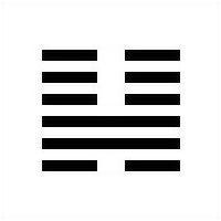Hexagram-46-Sheng