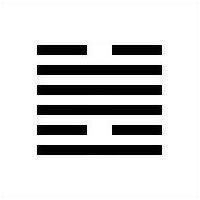 Hexagram-49-Ko