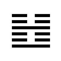 Hexagram-51-Chen