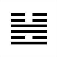 Hexagram-55-Feng