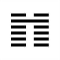 Hexagram-8-Pi