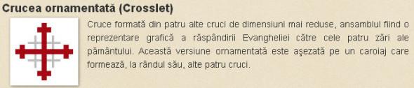 Crucea ornamentata, Crosslet